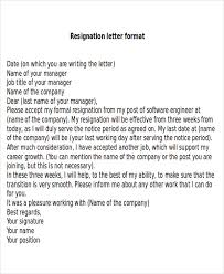 resignation format click here to download the resignation format