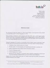 best personal essays ever job application cover letter wikipedia