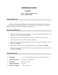 sample resume for freshers pdf cover letter objective in resume for freshers objective in resume cover letter fresher resume for career objective pdf php developer writing a summaryobjective in resume for