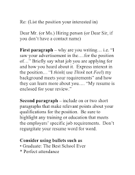 16 writing a cover letter without a name personal statement