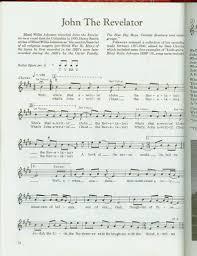 Blind Willie Johnson Songs John The Revelator