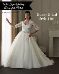 plus size wedding dress of the week bonny bridal style 1404