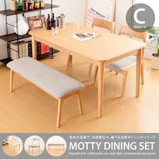 kagu350 rakuten global market table kagu350 rakuten global market dining dining table set 4 4