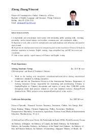 Sample English Teacher Resume by Sample Resume In English Resume In English Resume Templates