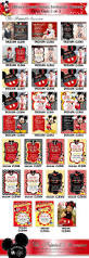 21 best mickey mouse classic colors red yellow black invitations