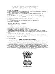 social science assignment class 8 cbse east india company soil