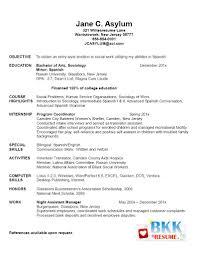 Recent Resume Format Download New Resume Examples Haadyaooverbayresort Com