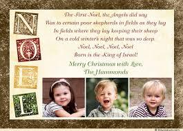 christian christmas card wording ideas religious verses
