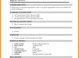 sle resume for engineering students freshers resume model sle resume for network engineer fresher gallery freshers free