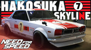 skyline nissan 2015 need for speed 2015 1971 nissan skyline
