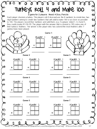 thanksgiving math third grade thanksgiving activities