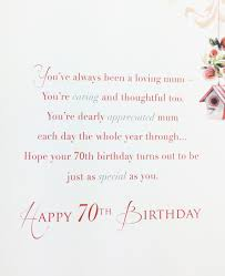 mums 70th birthday card large greeting card for mum happy birthday