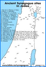 Map Of Israel In Jesus Time Maps Of Ancient Synagogue Location Sites First Century Jesus