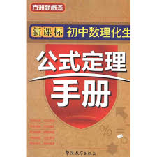 china physics chemistry biology china physics chemistry biology