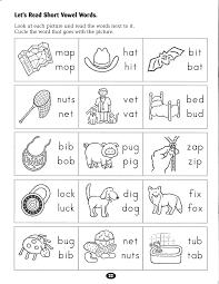 let u0027s practice soft c and soft g worksheet rockin u0027 reader