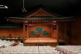 my taiken japanese noh theater experience in tokyo
