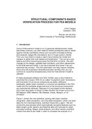 structural components based verification process for fea models