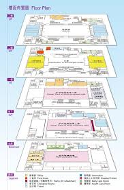 18 home floor plan layout software office floor plan