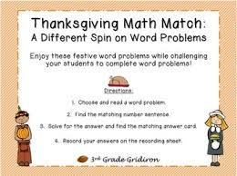 free thanksgiving math match a different spin on word problems