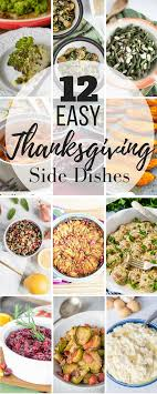 easy thanksgiving side dishes with littles