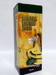 minyak lintah tapa herbal leech oil for penis erection