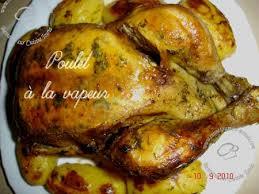 cuisine marocaine poulet saveur poulet farci à la vapeur