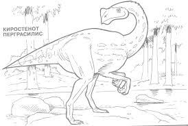 dinosaurs coloring pages 10 dinosaurs kids printables coloring