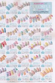 152 best nail art magazine images on pinterest book japanese