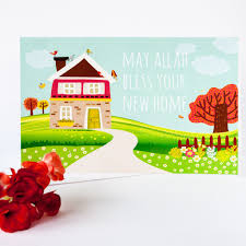 islamic greting card for new home with a spin
