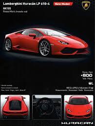 Lamborghini Huracan Models - pocher 1 8 kit lamborghini lp610 4 huracan hk105 pocher
