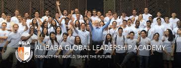 alibaba group itu apa global leadership academy
