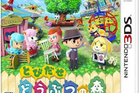 Halloween Animal Crossing by Animal Crossing New Leaf Is The First 3ds Game In Japan To