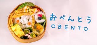 cuisine o คอล มน ข าวกล อง obento wom