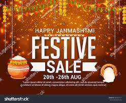 creative illustrationposter banner indian festival janmashtami