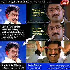 Captain Vijayakanth Memes - captain is back vijayakanth meets doctor prakash raj in his clinic