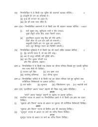 up board syllabus of class 12th 2017 2018 studychacha