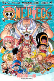 one vol 84 anime rulezzz anime and fan site one