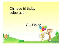 birthday celebration gui liping family photo introduction