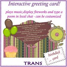 second life marketplace birthday party interactive greeting