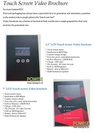 Lcd Invitation Card 7 Inch Video Brochure Card A4 Without Print Video Brochure Lcd