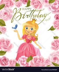greeting card happy birthday princess greeting card royalty free vector