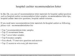 hospital cashier recommendation letter
