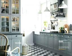 catalogue cuisines ikea cuisine acquipace conforama catalogue cuisine acquipace ikea solde