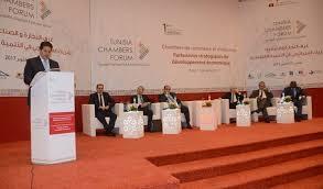 chambre de commerce tunisie ouverture du 1er forum des chambres de commerce et d industrie de