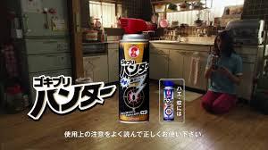 Black Flag Bug Spray Japanese Bug Spray Commercial Youtube
