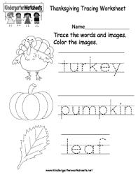 Thanksgiving Comprehension Printables Free Kindergarten Thanksgiving Worksheets Fun Worksheets For A