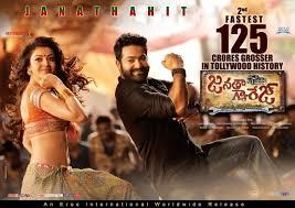 new film box office collection 2016 janatha garage worldwide box office collection jr ntr s film turns