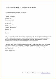 Dental Hygienist Resume Samples by Resume Creative Artist Resume Experience Resume Template List Of
