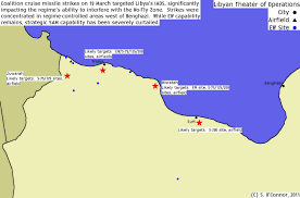 Likely Syrian Missile Targets In Google by Imint U0026 Analysis March 2011