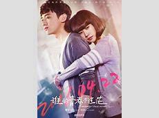 film korea sub indo streaming drama korea sub indonesia moln movies and tv 2018